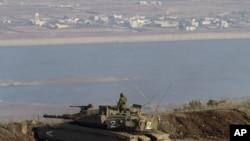 지난해 11월 이스라엘에서 바라본 골란고원의 시리아 마을.