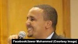 Jawar Mohammed activiste controversé en Ethiopie, 22 août 2017. (Facebook/Jawar Mohammed)