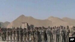 Trupe NATO saveza u Afghanistanu