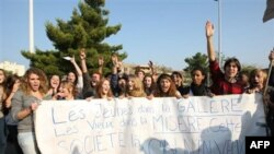 Студенческая демонстрация протеста