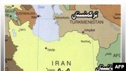 İranda Bahai dini azlığının yeddi aparıcı üzvü 20 il həbs cəzasına məhkum ediliblər