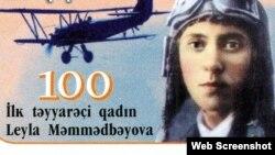 Leyla Məmmədbəyova