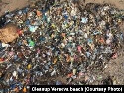 ممبئی کے وارسووا ساحل پر تین برس پہلے ہر جانب کوڑے اور کچرے کے ڈھیر نظر آتے تھے۔