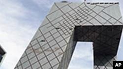 中国中央电视台位于北京的总部大楼