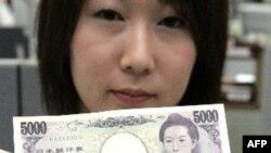 Yaponiya iqtisadiyyatı deflyasiya ilə üzləşir