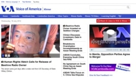 VOA Cambodia.com New Website Homepage