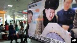 15일 한국 서울역에 설치된 대형 TV에서 김정은 북한 국방위원회 제1위원장이 핵탄두 폭발 시험과 핵탄두 장착 탄도미사일 시험 발사를 지시했다는 내용의 뉴스가 나오고 있다.