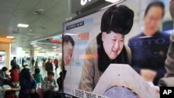 지난 15일 한국 서울역에 설치된 대형 TV에서 김정은 북한 국방위원회 제1위원장이 핵탄두 폭발 시험과 핵탄두 장착 탄도미사일 시험 발사를 지시했다는 내용의 뉴스가 나오고 있다. (자료사진)