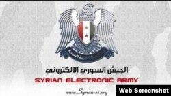Logo của nhóm Quân đội Điện tử Syria.