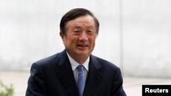 VOA连线(乔栈):美商务部给予华为临时许可,任正非称华为5G绝对不受影响