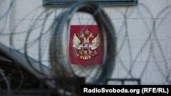 Посольство России в Киеве. Photo: Serhii Nuzhnenko RadioSvoboda.org (RFE-RL)