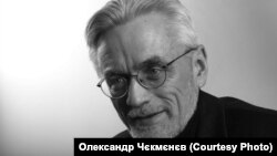 Олександр Мотиль