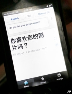 FILE - A question is translated to Chinese using Google Translate.