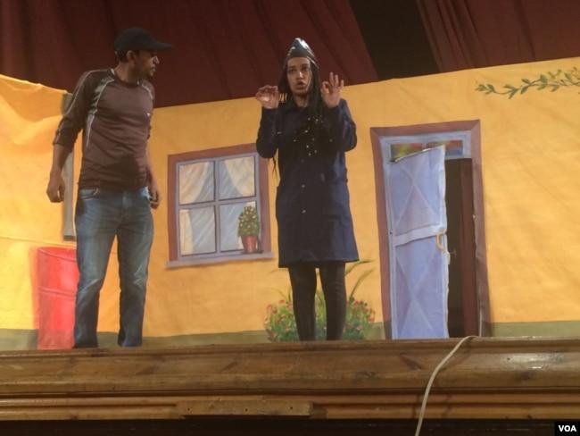 Asmara Stage Drama