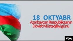 Dövlət Müstəqilliyi Günü