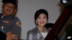 Cựu Thủ tướng Thái Lan Yingluck Shinawatra bị khởi tố về tội 'sao nhãng trách vụ' liên quan tới chương trình trợ giá lúa gạo bị thất bại khi bà còn tại chức.