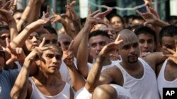 薩爾瓦多兩個最暴力的團伙之一Mara 18