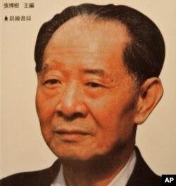 前中共总书记胡耀邦