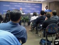 卡内基国际和平基金会研讨会