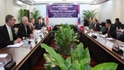 U.S. Assistance To Laos