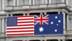 美澳2+2部長級磋商引關注