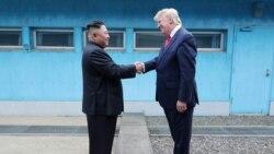 Trump နဲ႔ Kim ေတြ႔ဆုံမႈအေပၚ တုံျ့ပန္မႈေတြ ထြက္ေပၚ