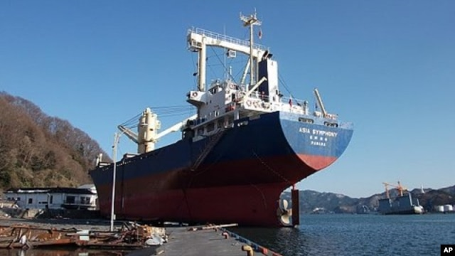 The 6,000-ton 'Asia Symphony' was washed onto the Kamaishi docks by the tsunami