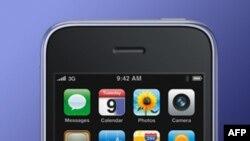 Apple cấm cửa một nhà phát triển phần mềm Việt Nam
