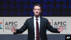 臉書公司的首席執行官馬克扎克伯格也對川普的行政令提出了批評。