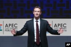 脸书的首席执行官马克·扎克伯格在APEC峰会期间的CEO峰会上讲话(2016年11月19日)
