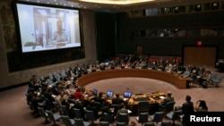 Một phiên họp của Hội đồng Bảo an về tình hình Trung Đông