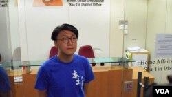 本土民主前线立法会选举新界东参选人梁天琦。 (美国之音汤惠芸摄)