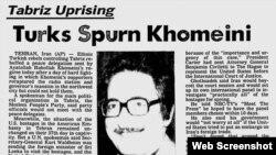 Türklər Xomeynini rədd edir (Spokane Daily Chronicle - 10 Dekabr 1979)
