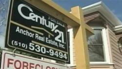 Ипотеки на жилье и экономика США