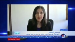 اعتراض سخنگوی جامعه جهانی بهایی به بی توجهی ایران به سلامت بهائیان زندانی