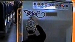 Qraffiti vandalizminə qarşı yeni mübarizə metodu