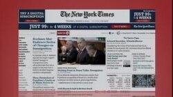 美国五大报头条新闻(2014年1月2日)