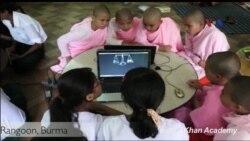 Khan Academy: Sekolah Online Global