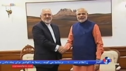 در پی سفر ظریف به دهلی نو؛ هند به دنبال پرداخت بدهی نفتی خود به ایران