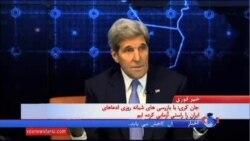 آمریکا به دنیا متعهد است قبل از اقدام نظامی دیپلماسی را پیش ببرد