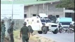 委內瑞拉西部監獄騷亂多人死傷
