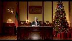 ՀՀ նախագահ Արմեն Սարգսյանի շնորհավորական ուղերձը հայ ժողովրդին