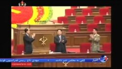 کنگره حزب کارگران کره شمالی پس از ۳۶ سال تشکیل شد