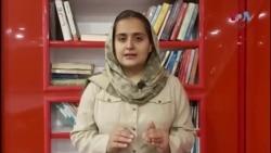 طالبان سے مذاکرات: افغان خواتین کے خدشات اور تجاویز