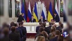 乌克兰和俄罗斯敦促美国扩大对马纳福特调查