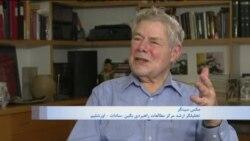 گفتگو با مکس سینگر، تحلیلگر ارشد مرکز مطالعات راهبردی بگین - سادات درباره نقش ایران