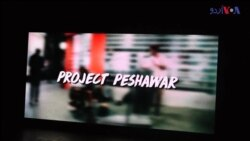 پراجیکٹ پشاور۔ سوشل میڈیا پر ہونے والی محبت کی کہانی