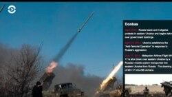 Госдеп запустил сайт по «Противодействию российской агрессии в Украине»