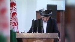 اشرف غنی در مقام رئیس جمهوری جدید افغانستان سوگند یاد کرد