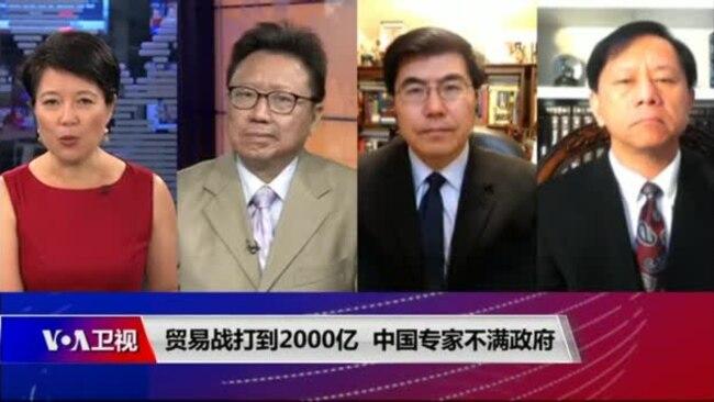 焦点对话:贸易战打到2000亿,中国专家不满政府